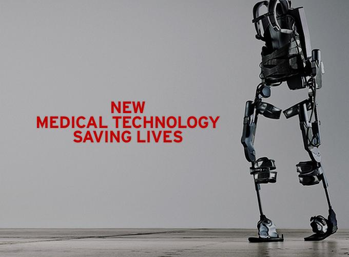 New Medical Technology Saving Lives