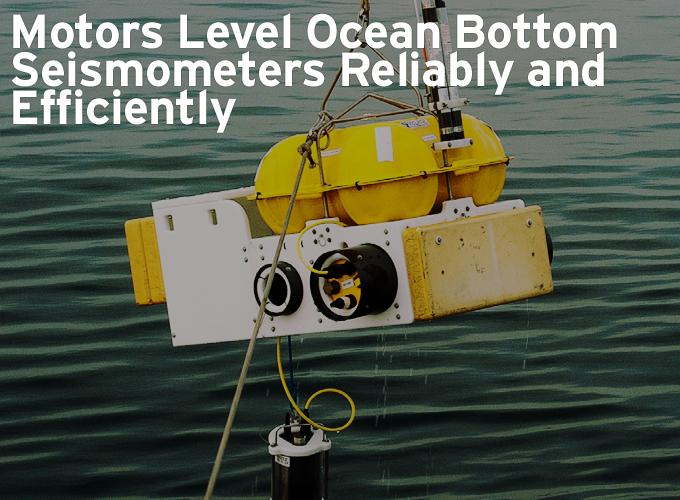 Motors Level Ocean Bottom Seismometers Reliably and Efficiently