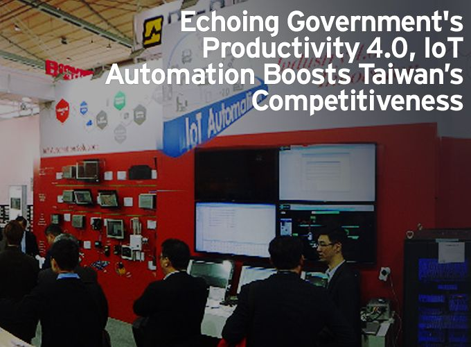 Echoing Government's Productivity 4.0, IoT Automation Boosts Taiwan's Competitiveness